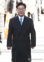이재명 재판 분수령 '친형 강제입원' 오늘 첫 심리