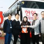 삼성디스플레이 사랑의 헌혈 캠페인 개최