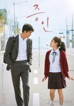 박스오피스, '증인' 2위·'기묘한 가족' 4위로 출발