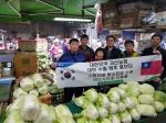 괴산농협, 대만서 홍보·마케팅