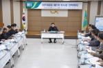 LX대전충남지역본부 '제1차 지사장 전략회의'