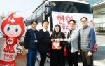 삼성디스플레이 '2월 릴레이 헌혈' 올해도…