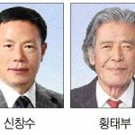 재선 성공이냐 탈환이냐…대전 축산농협 최후 승자는