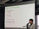 """네이버 """"5G망으로 모바일 4K 화질 생중계 지원 추진"""""""