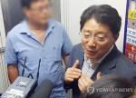 '공천헌금 수수' 임기중 충북도의원 집유 2년…의원직 상실 위기