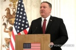 """폼페이오 """"비핵화뿐 아니라 한반도 평화 메커니즘도 논의"""""""