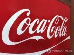 """""""코카콜라 비밀 훔쳐 중국에…"""" 전 코카콜라 직원 기소"""