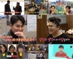 """""""떴다, 정우성""""…MBC '전지적 참견 시점' 13.3%"""