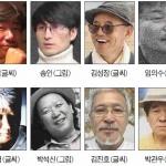 대전 대표 詩·書·畵 한자리에…내달부터 미룸갤러리