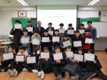 제천 동중, 겨울방학 글로벌 인재반 운영 호평