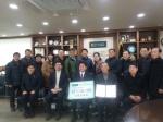 충주 단월장학회, 건국대 글로컬캠퍼스 장학기금 5천만원 기탁