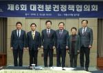"""대전시 """"시민 중심 자치분권 만들겠습니다"""""""