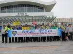 청주흥덕경찰서-세종시, 교통사고 예방 합동 캠페인