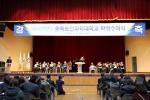 충북보건과학대, 제26회 학위수여식…학사학위 154명