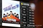 [박스오피스] 역대 흥행 순위 2위 등극한 '극한직업'