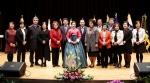 서산시여성단체협의회 제13·14대 회장 이취임식