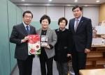 농산물 판로개척 위해…청양군의원 서울방문