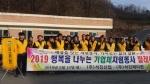 석진 연탄 5000장 기부 '귀감'