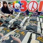 조합장선거 3월 13일… 달력에 표시해 두세요