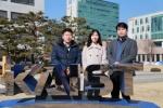 KAIST '친절행정상' 문재영·이지연·손성은