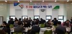 """충남농협 """"축산농가 지원… 주2회 돼기고기 먹어요"""""""