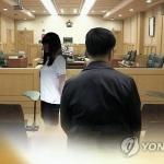 간호사 성추행 혐의 충남대병원 교수 집유