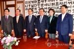 문의장-여야 5당 원내대표, 오전 국회 정상화 논의 계획