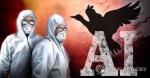 충남 아산서 고병원성 의심 AI 바이러스 검출