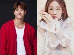 김종국-소유, KBS 새 예능 '입맞춤' 진행