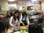 보령시 다문화 이주여성 정월대보름 요리체험