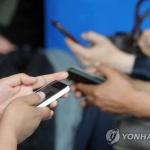 문화예술기관 집중된 대전 만년동 일대 공공와이파이존 설치