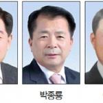 청주농협 현직 vs 감사 2人 '3파전'