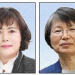 새만금청장 김현숙·靑 과학기술보좌관 이공주 임명