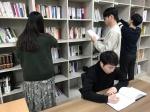 청주 흥덕구 직원들 위한 미니도서관 운영
