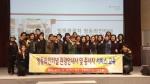 영동군, 레인보우힐링관광지 근무자 역량강화교육