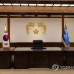 세종시 대통령 제2집무실…청와대도 만지작