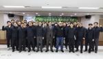 대전도시공사 창립 26주년 기념식