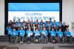 ㈜에코프로 장애인스포츠단 공식 창단