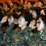 대전시 지방통합방위회의 개최