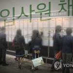인구감소·취업난 '충청권서 유독 대전만'