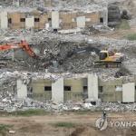 대전 목동3구역 재개발 부활 신호탄