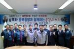 남택화 충북경찰청장-보은경찰서 '공감스케치'