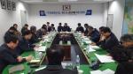 대전시, 주거환경개선사업 간담회