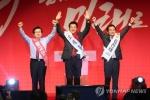 한국 당권주자, 오늘 PK 연설회·KBS 토론회서 진검승부
