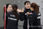 '인격 모독ㆍ부당한 처우' 주장…팀 킴 감사결과 오늘 발표