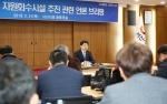 """맹정호 서산시장 """"자원회수시설 설치 추진"""""""