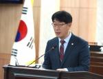 """노승천 홍성군의원 """"공공건축물 명칭 변경하자"""""""