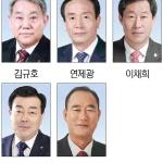 증평농협·충북인삼조합, 김규호·연제광·이채희 '3파전'