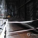 여기 또 다른 '김용균'…현대제철 당진공장 외주근로자 사망사고 조사 착수
