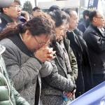 """한화 대전공장 폭발사고 유족들 """"책임자 처벌해야"""""""